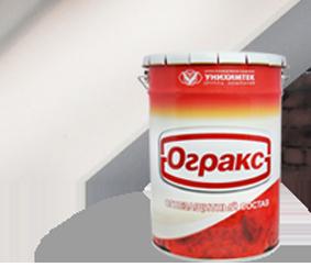 Огракс-СК-1. Дистрибьютор ГРАНКОРТ.