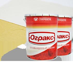 Огракс-КСК. Дистрибьютор ГРАНКОРТ.
