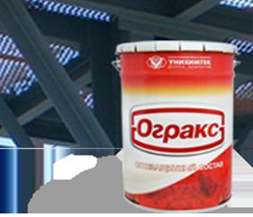 Огракс-МСК-1. Дистрибьютор ГРАНКОРТ.